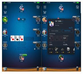 Hand2Note ProTools PokerMaster HUD